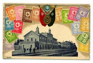 POSTAL COMMUNICATION IN THE HOLY LANDS IN THE OTTOMAN EMPIRE