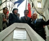 KAMONDO COMMEMORATİON PLAQUE
